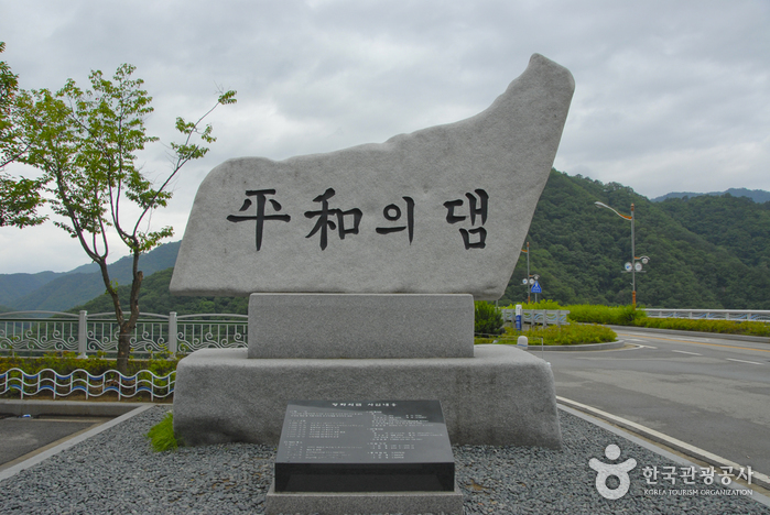 Peace Dam (Hwacheon)...