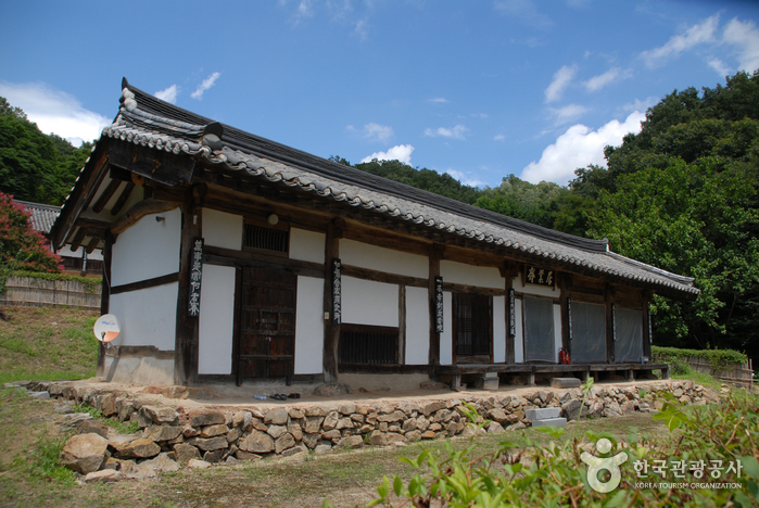 Bomunsan Dulle-gil (보문산 행복 숲 둘레길)