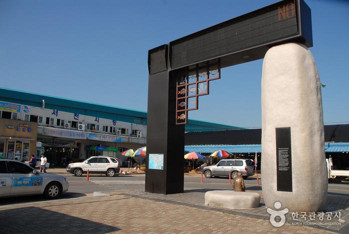 서천장 / 서천 수산물특화시장 (2, 7일)