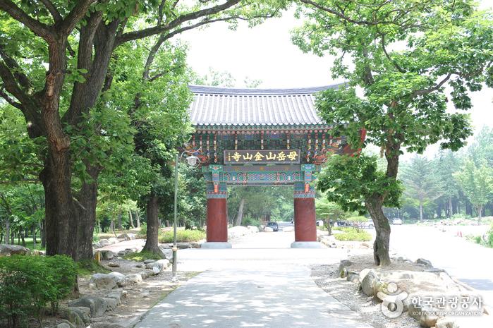 金山寺(金堤)(금산사(금제))