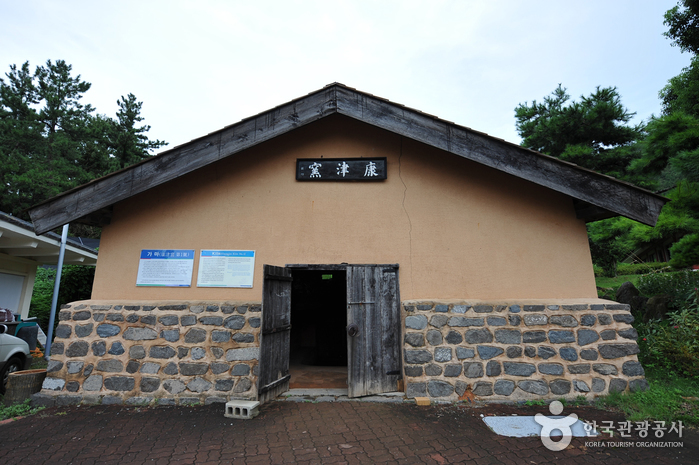 Brennofenstätte Gangjin (강진 고려청자 요지)