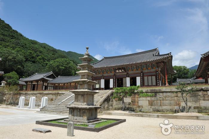 Tempel Hwaeomsa (화엄사)
