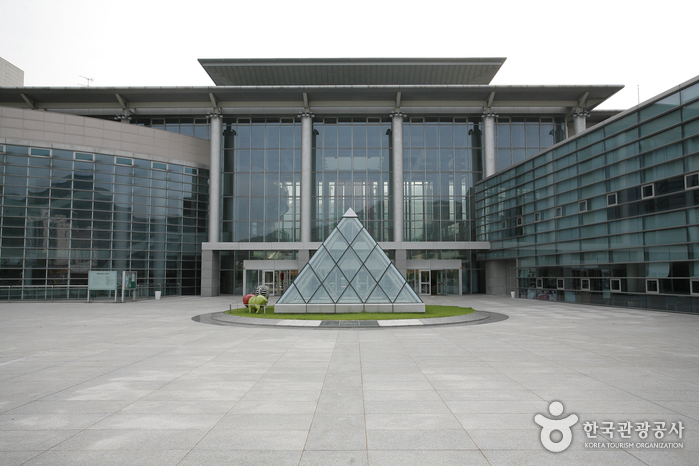 Gimhae Arts and Sports Center (김해 문화의 전당)
