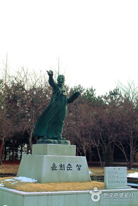 윤희순여사 동상