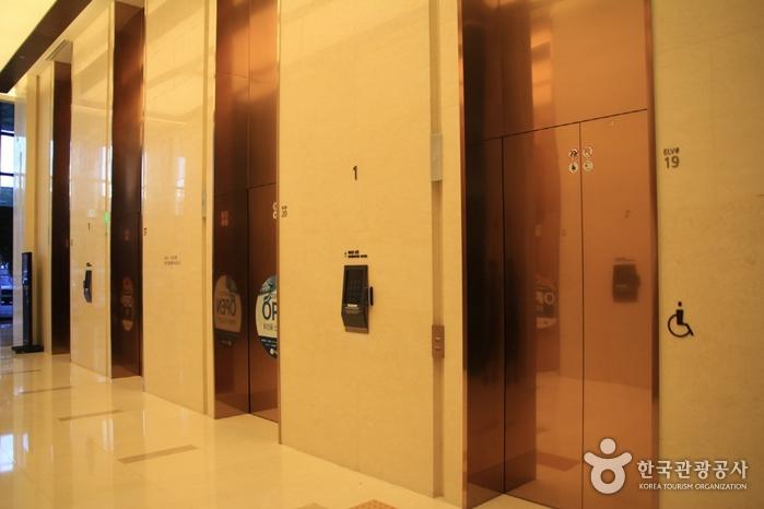 Sheraton Seoul D Cube City Hotel (쉐라톤 서울 디큐브시티 호텔)