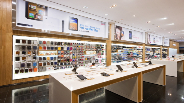 Samsung d'light (삼성전자 홍보관(딜라이트))