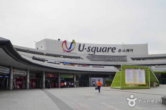 U Square(光州綜合巴士客運站)(유스퀘어(광주 종합버스터미널))