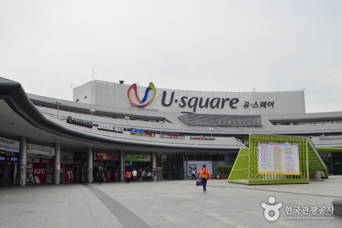 U・square(光州総合バスターミナル)(유스퀘어(광주종합버스터미널))