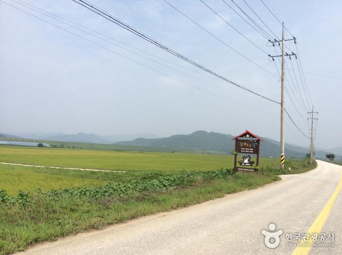 Zugvögelreservat Cheorwon (철원 철새탐조관광)