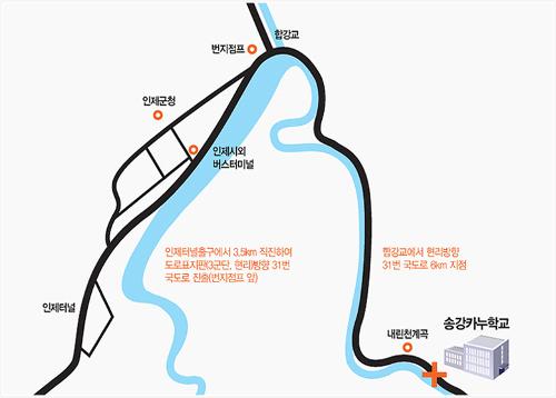 松江皮划艇学校(송강카누학교)