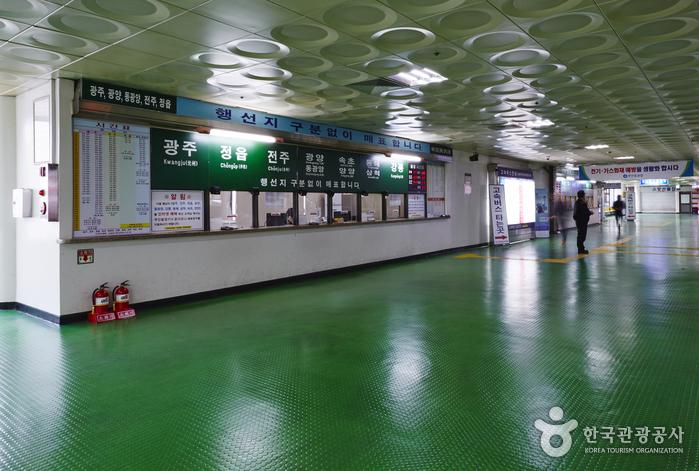 Dong Seoul Jonghap Bus Terminal (동서울종합버스터미널)