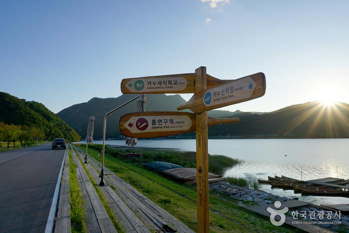 Chuncheon Mulgil-ro (춘천물레길)