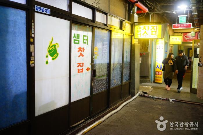 미로예술 원주중앙시장