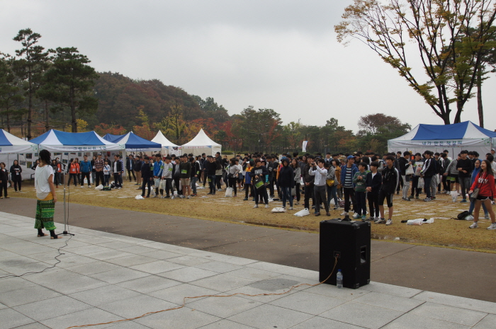 사랑의전화 자살예방캠페인 '생명줄기' 걷기대회 2016