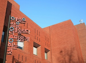 Daehak-ro, the Mecca of South Korean Theater