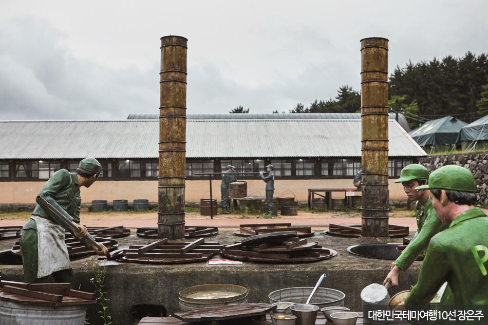 거제도포로수용소유적공원