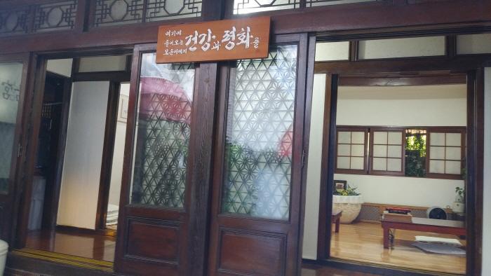 [백년가게]고궁식당