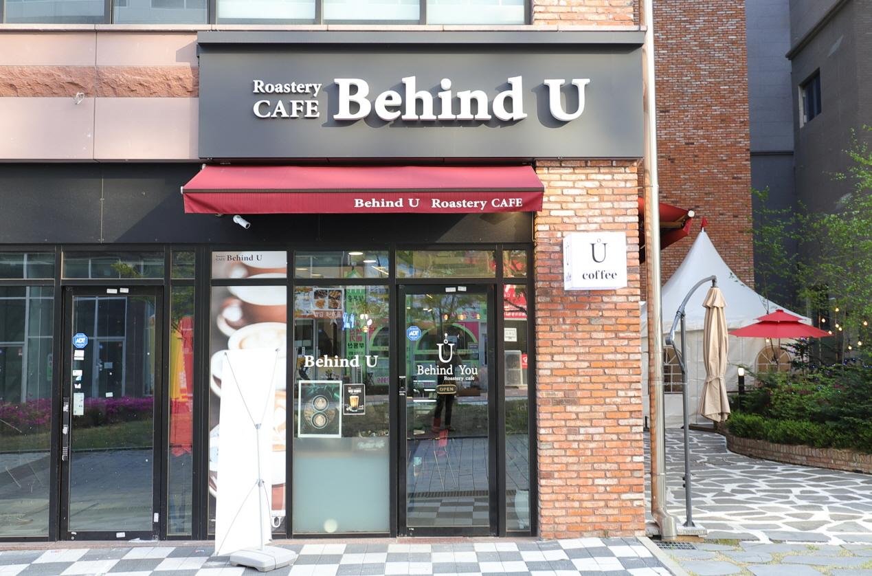 Behind U(비하인드유)