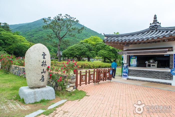 Jindo Ullimsanbang (진도 운림산방)