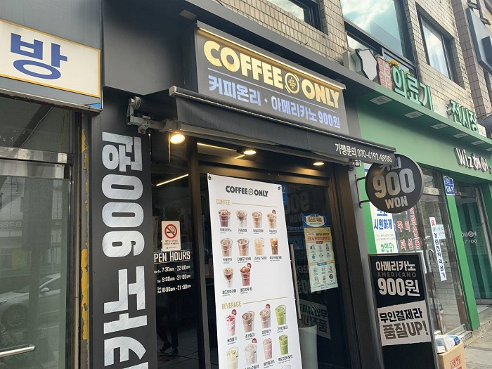 COFFEE ONLY Yeongdeungpo-gu Office(커피온리 영등포구청역)