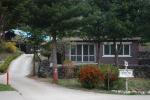 부연동마을 [녹색농촌체험마을]
