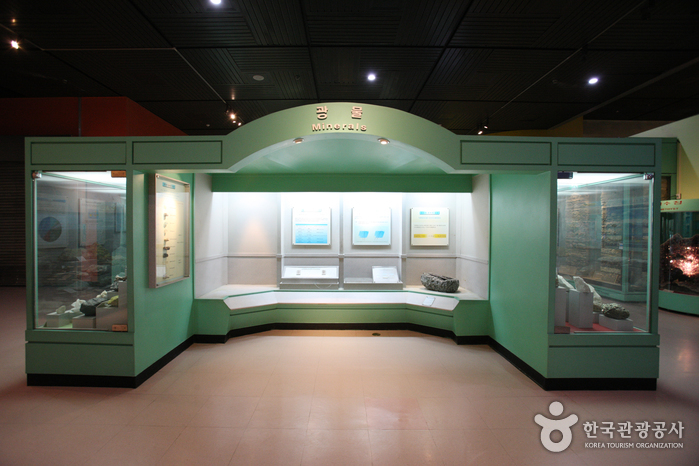 National Science Museum (국립중앙과학관)