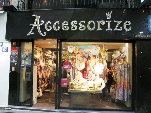 Accessorize - Myeongdong Branch (액세서라이즈-명동점)