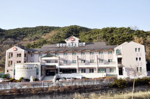 智异山温泉观光酒店<br>(지리산온천 관광호텔)