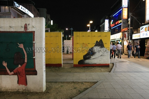 photo about Hongdae (Hongik University Street)