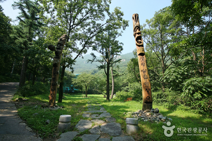 Парк Апсан в городе Тэгу (대구앞산공원)11