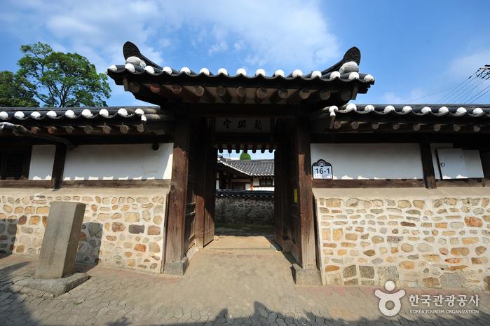 Palast Yongheunggung (용흥궁)