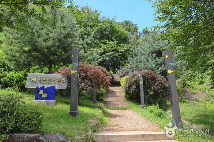 金浦國際雕刻公園<br>(포국제조각공원)
