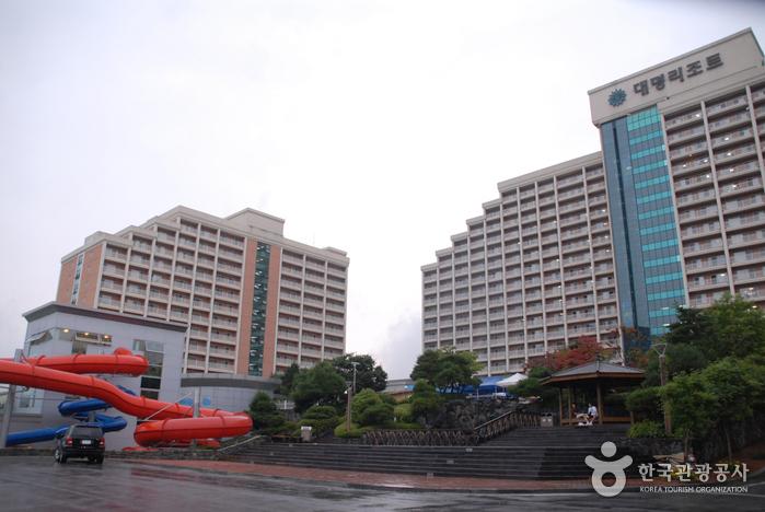 Daemyung Resort Danyang (대명리조트 단양)