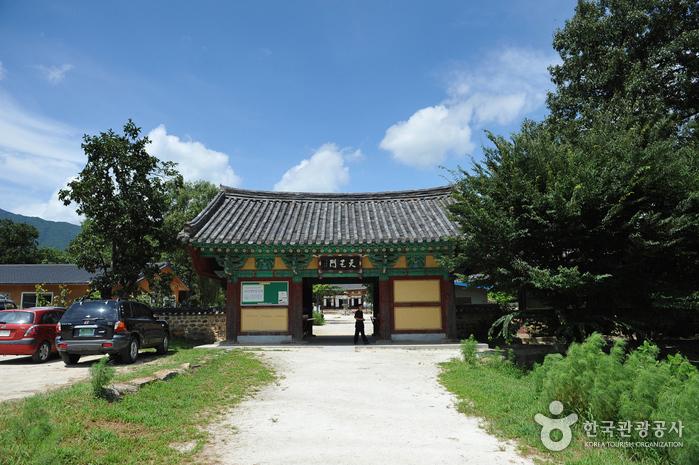 Tempel Silsangsa (Namwon) (실상사(남원))