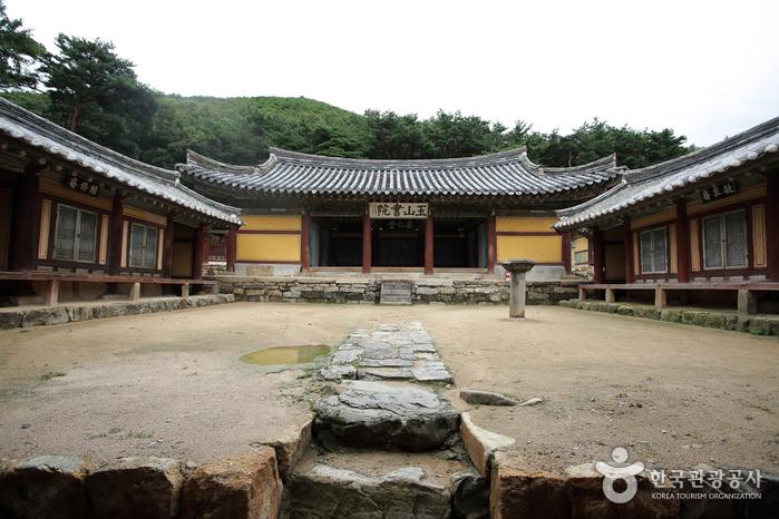 Oksanseowon Confucia...