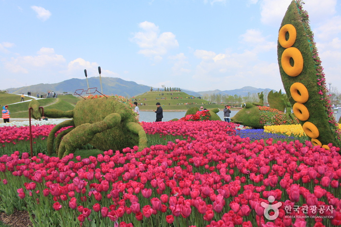 International Garden Exposition Suncheon Bay Korea 2013 (순천만 국제정원박람회 2013)