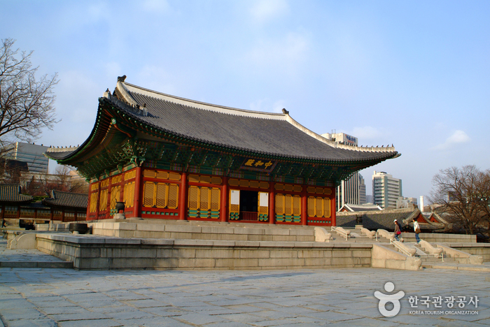 photo about Deoksugung Palace