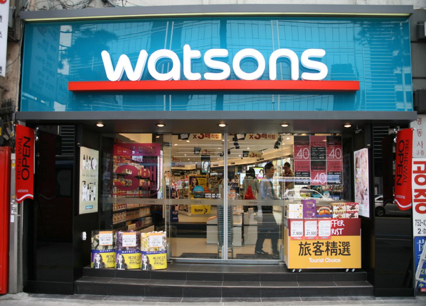 GS Watsons Korea – Yonsei Univ. Branch (GS왓슨스 (연대점))