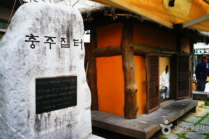 Bongpyeong 5-day Market (봉평5일장/봉평시장 (2, 7 일))