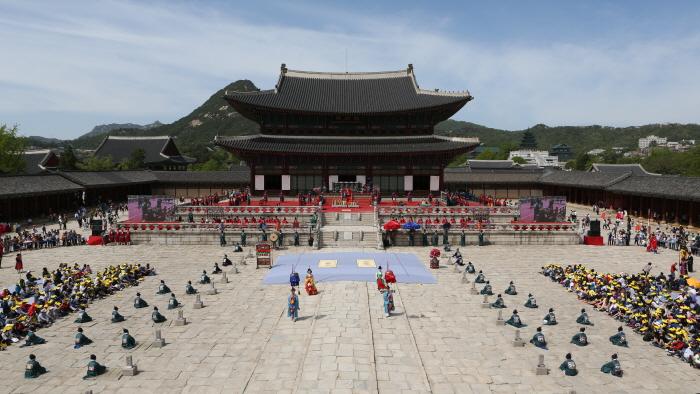 궁중문화축전 2018