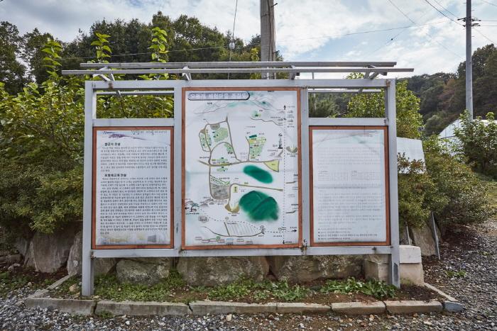 송악 오돌개마을