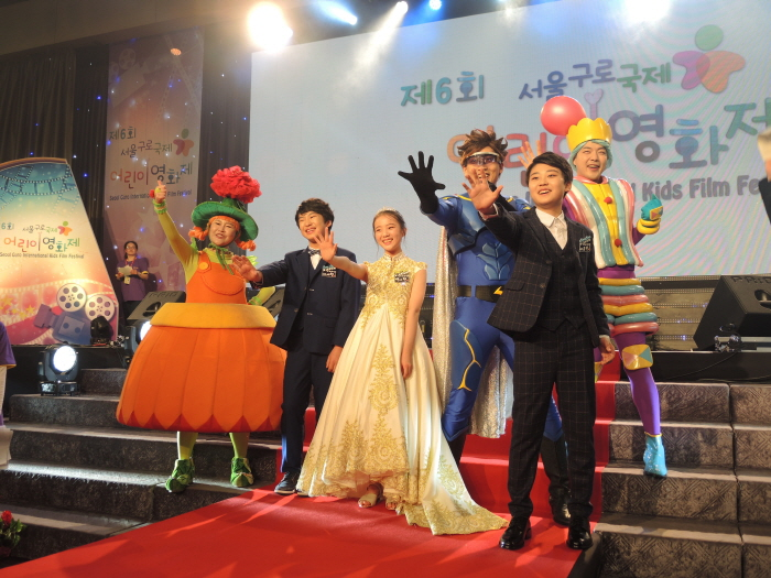 서울 구로국제어린이영화제 2020