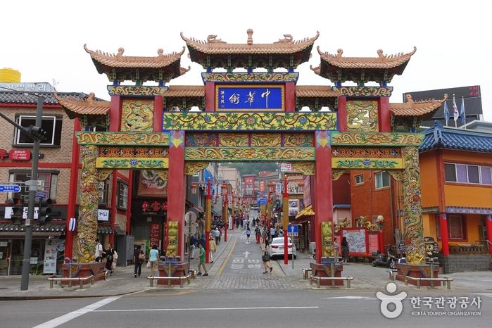仁川中国城<br>인천 차이나타운
