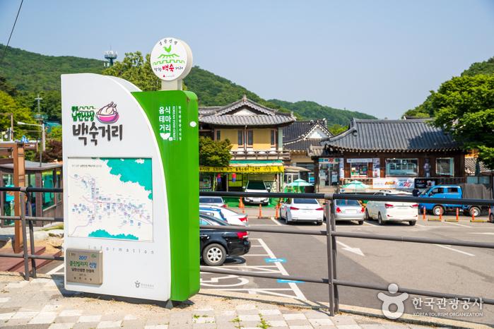 Traditional Food Town around Namhansanseong Fortress (남한산성 전통음식마을)