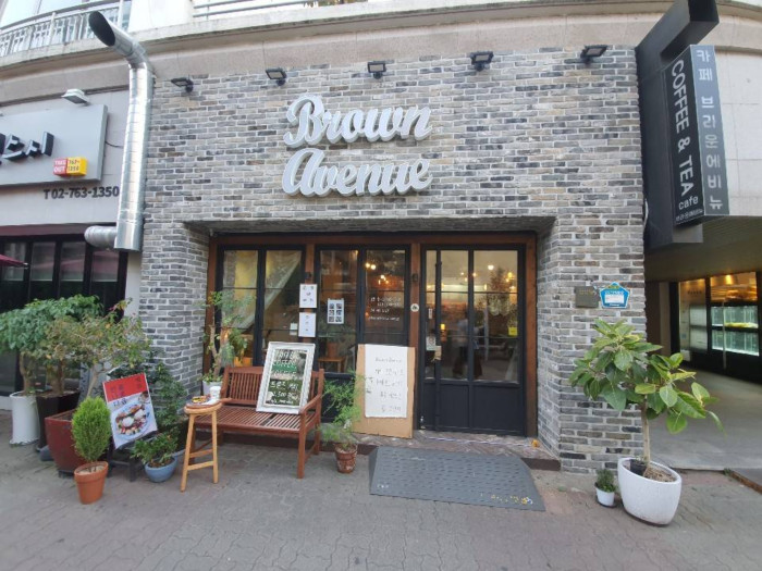 Brown Avenue(브라운에비뉴)