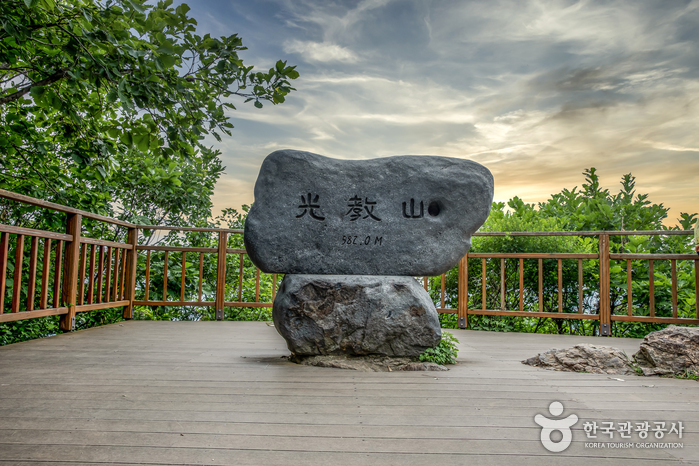 Monte Gwanggyosan (광교산)10