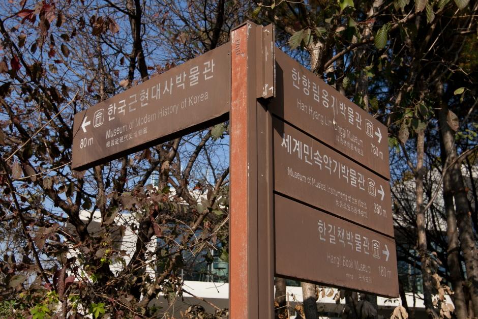 ヘイリ芸術村(헤이리 예술마을)