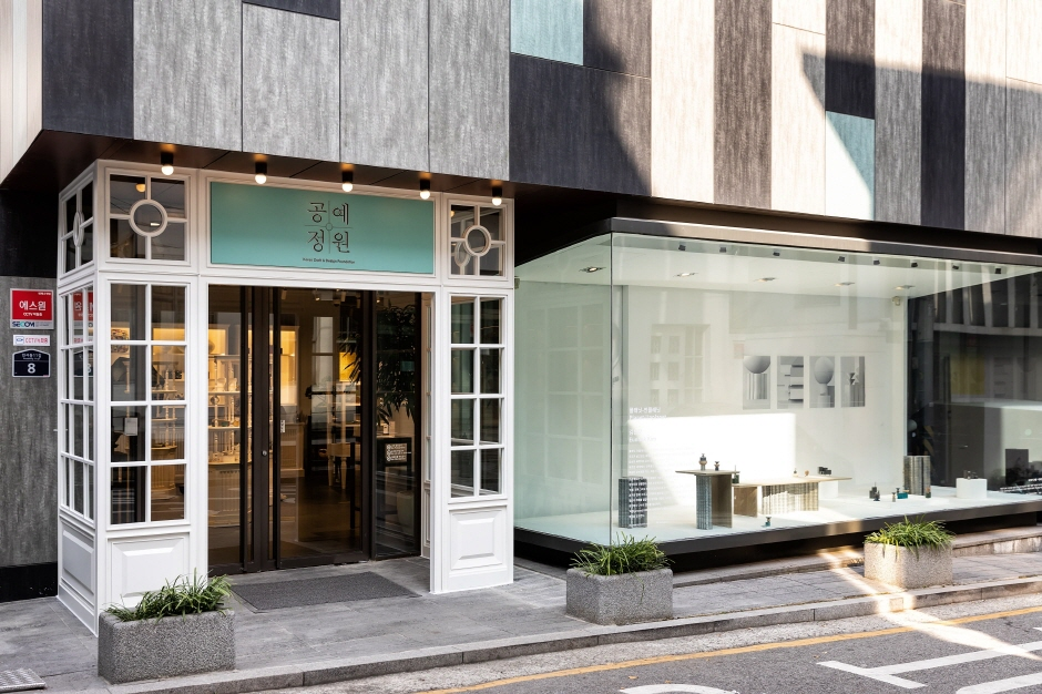 Korean Craft & Design Foundation Gallery Shop (KCDF 갤러리숍)