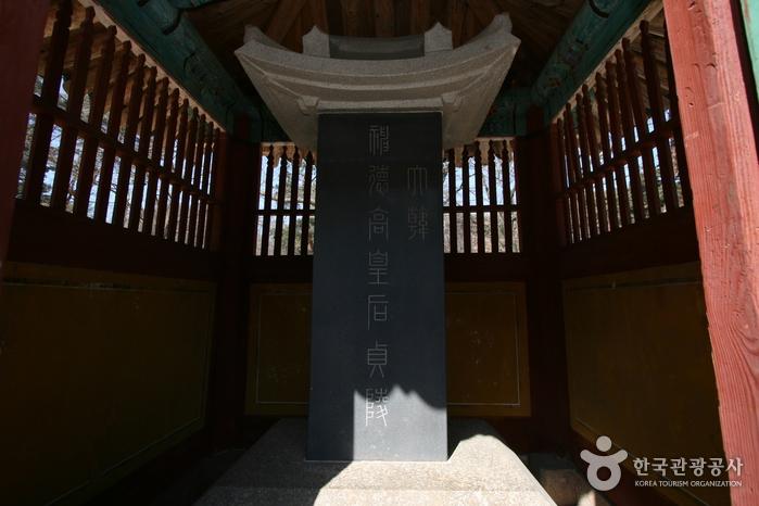 Jeongneung Royal Tomb  [UNESCO World Heritage] (서울 정릉(신덕왕후) [유네스코 세계문화유산])