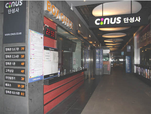 Closed: CINUS Danseo...